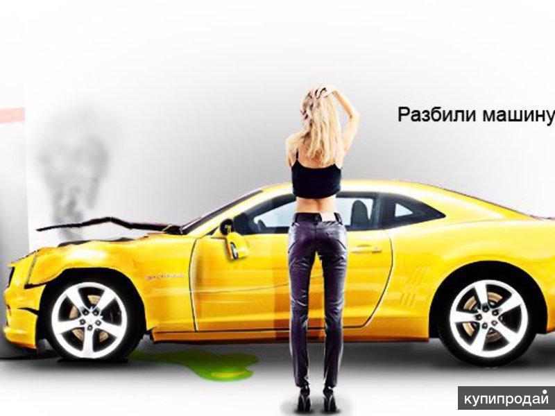 Кузовной ремонт автомобилей любых марок в Екатеринбурге