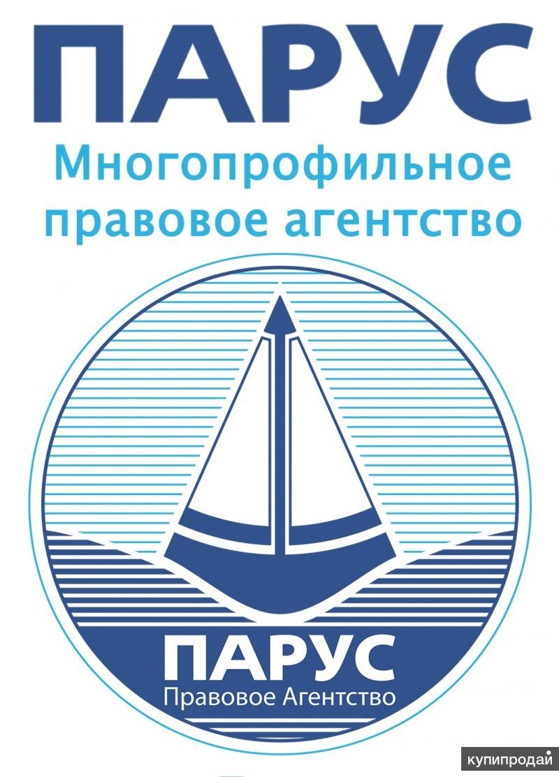 БАНКРОТСТВО ФИЗ.ЛИЦ