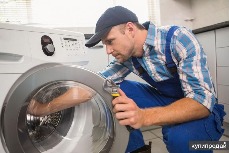 Мастер по ремонту стиральных машин на дому в Кирове