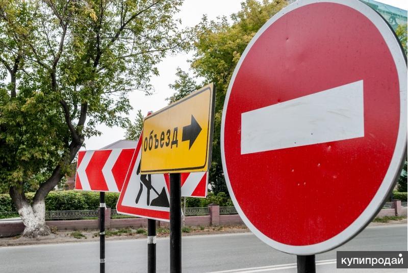 Разработка проектов организации дорожного движения (ПОДД)