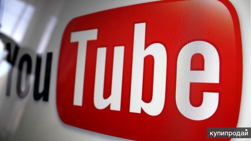 Настройка рекламной кампании на YouTube, видеореклама в интернет