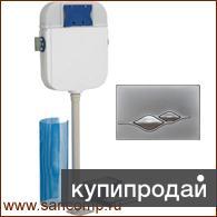 Система инсталляции с сенсорным и механическим смывом