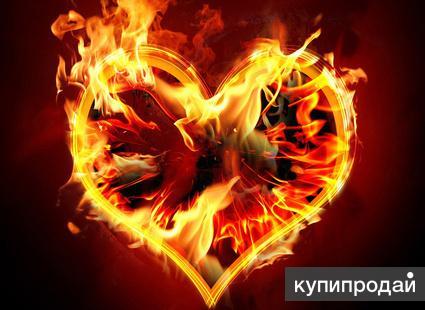 Приворот в Красноярске возврат мужа жены парня и девушки предсказание.Отворот