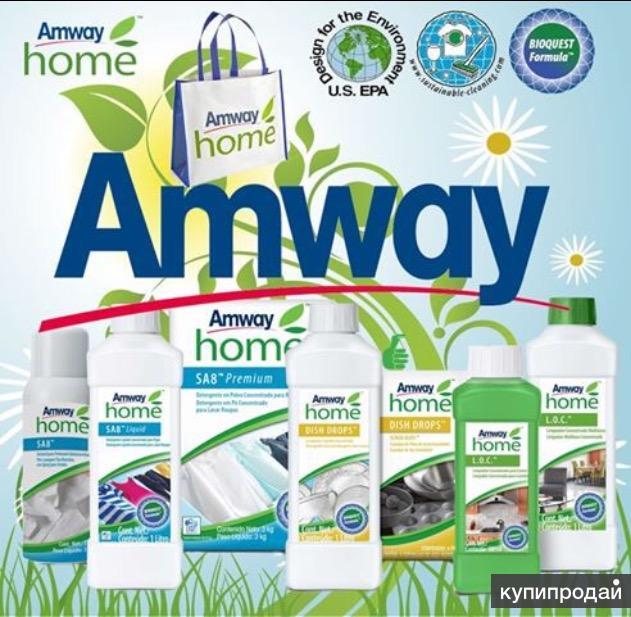 amway s marketing environment