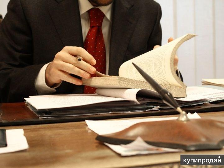 Согласование,получение разрешений.Помощь специалиста.Оперативно и ответственно