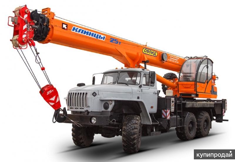 Автокран «КЛИНЦЫ» КС-55713-3К-4