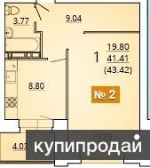 Продам однокомнатную квартиру в новом доме Дом выполнен из керамического