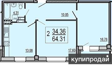 Продаётся двухкомнатная квартира в новом престижном доме Квартира с отделкой