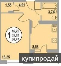 Однокомнатная квартира в новом доме Квартира компактная и уютная, есть