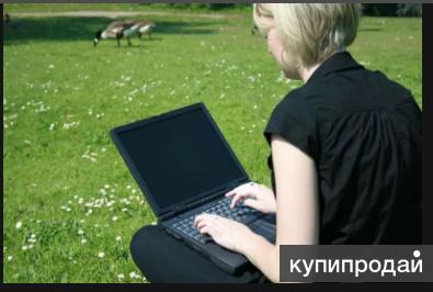 консультант на дому в интернете