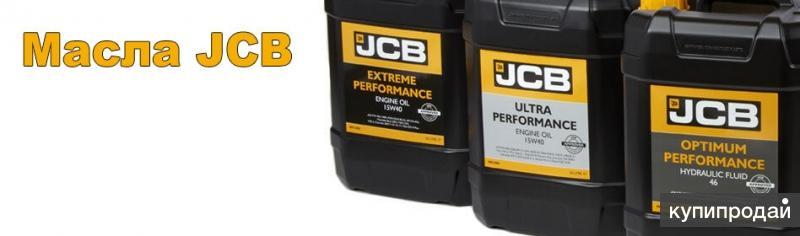 Масла и смазки для JCB 3cx, 4cx, погрузчик с обратной