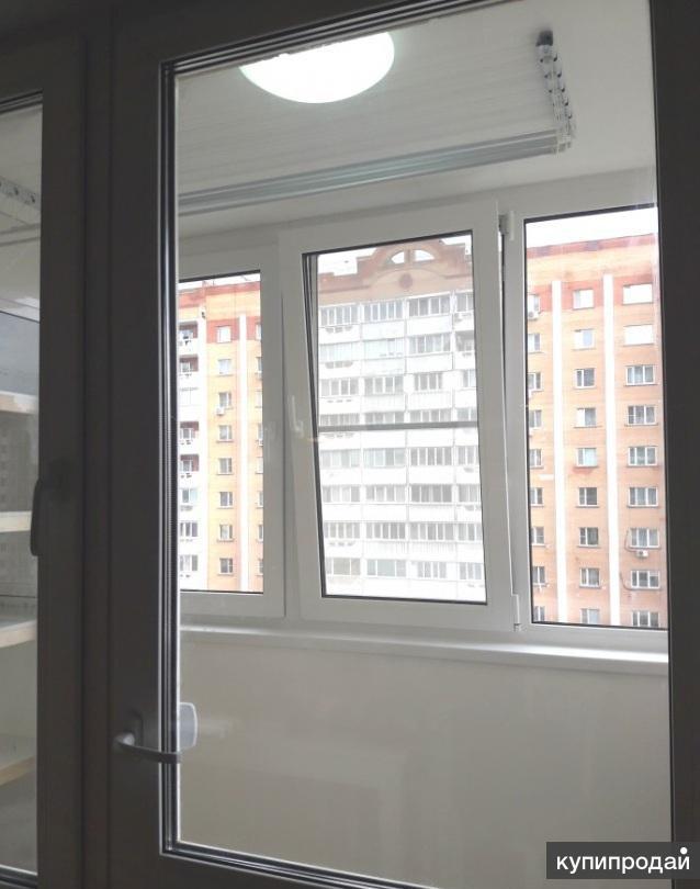 Остекление лоджий,балконов москва.