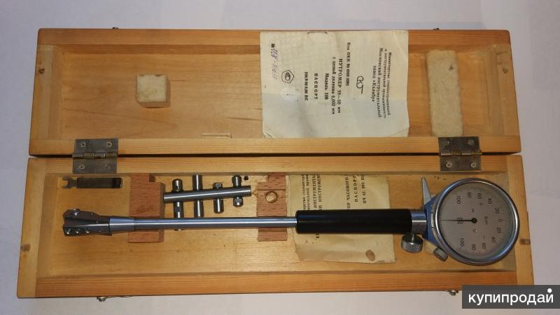 нутромер индикаторный НИ 450-0.01 КРИН