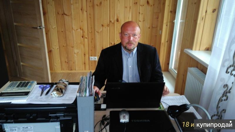 Бухгалтерские услуги, услуги по регистрации