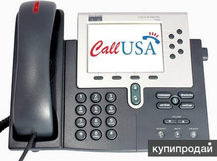 Звоните в США, Канаду, Мексику на английском
