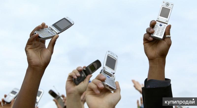 Усиление мобильного сигнала
