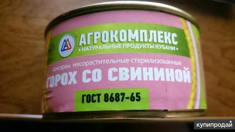 """Консервы мясорастительные """"Горох со свининой"""""""