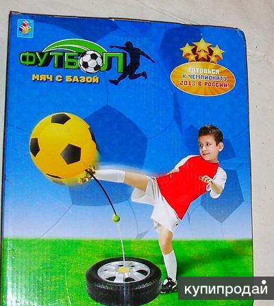 Футбол с базой и мячом, насосом  Игровой набор
