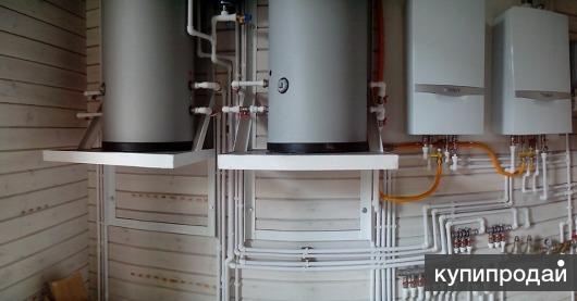 Отопление : Монтаж, доработка, реконструкция.
