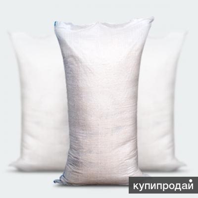 Мешки полипропиленовые 50 кг.