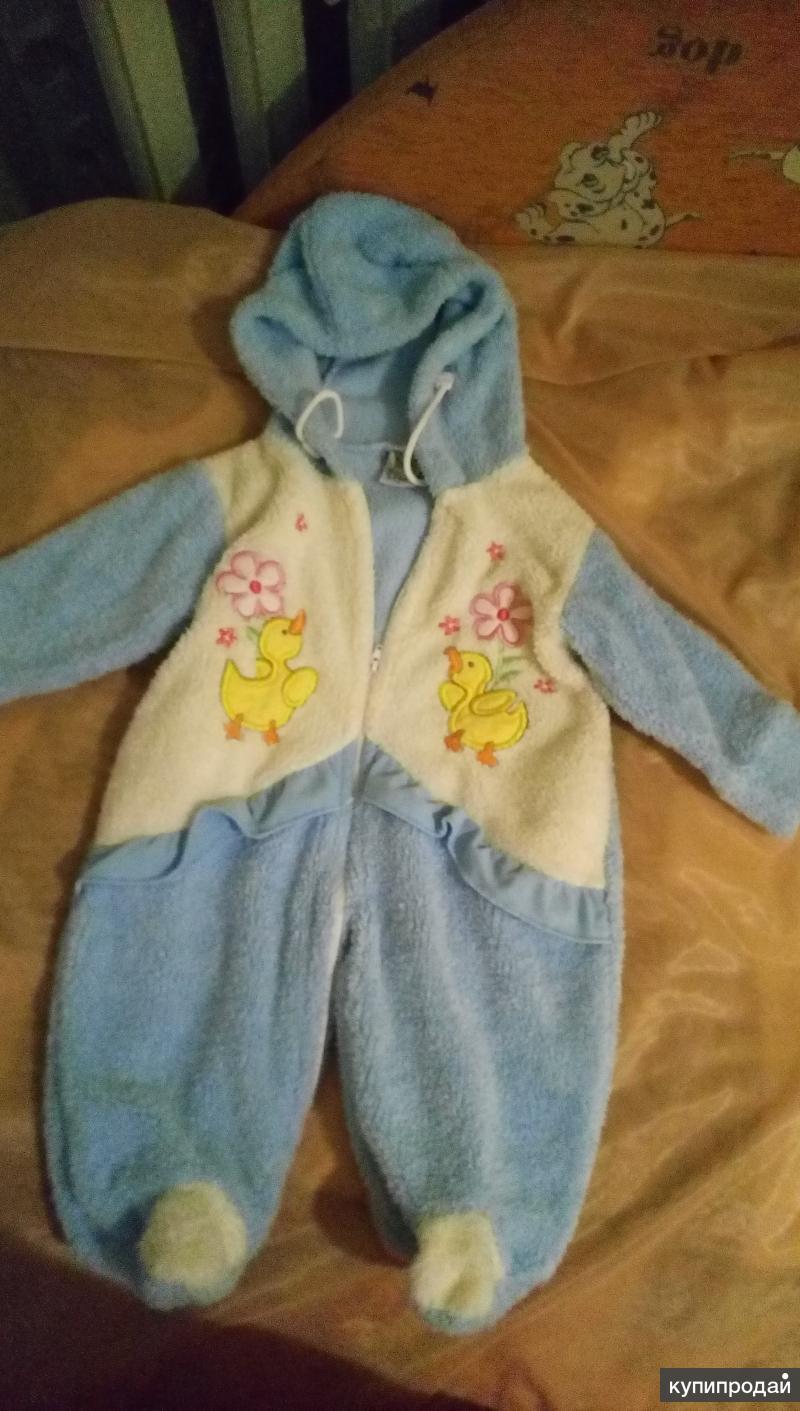 Продам костюм на  малыша
