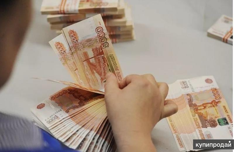 деньги виды займов