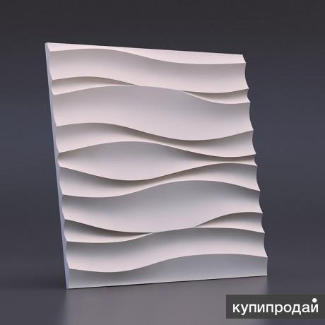 Волна Атлантика - Гипсовые 3D панели