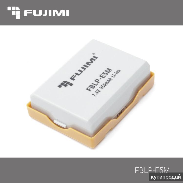 аккумулятор FUJIMI LP-E5 (аналог Canon LP-E5)