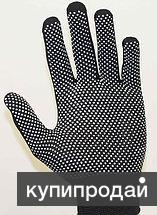 Перчатки нейлоновые с  пвх -эконом.