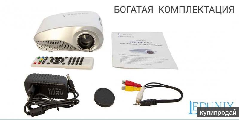 Проектор ledunix 02 НОВЫЙ
