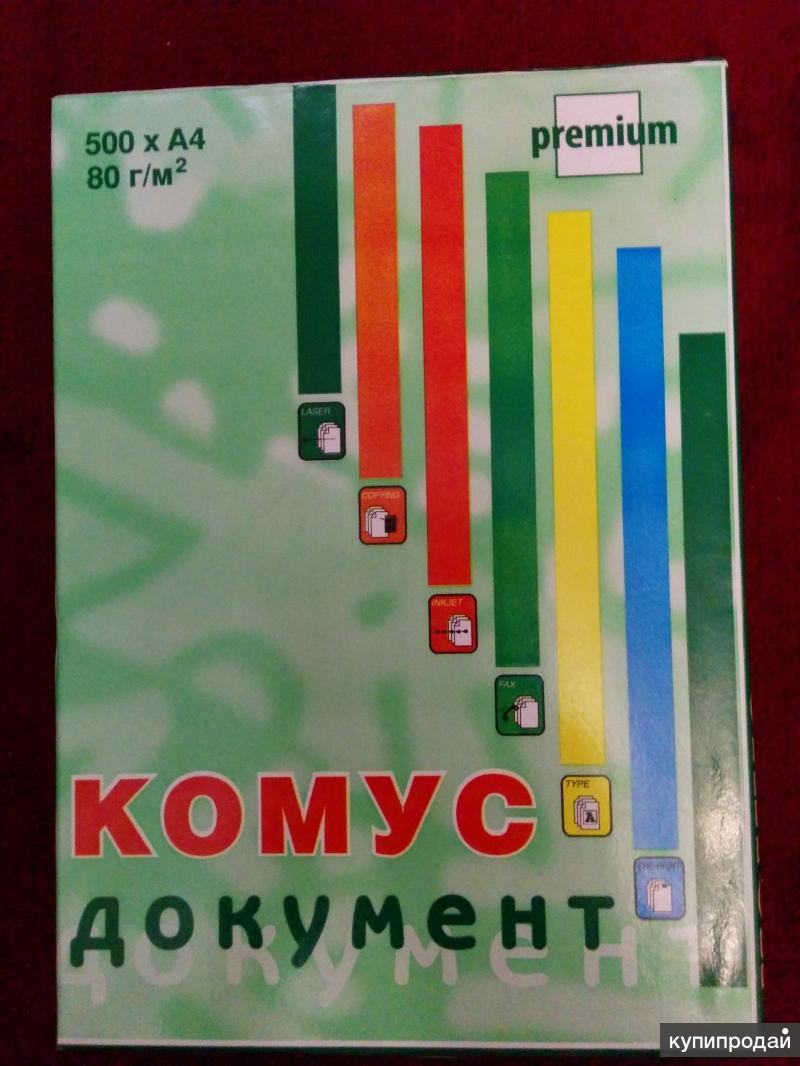 Бумага Комус и KYM A4 и A3