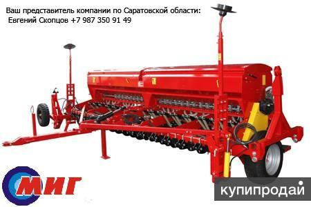 Зерновая сеялка зс-4,2 Саратов.в наличии