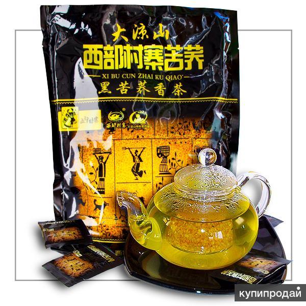 Чай гречневый (гречишный) для здоровья (500г.).