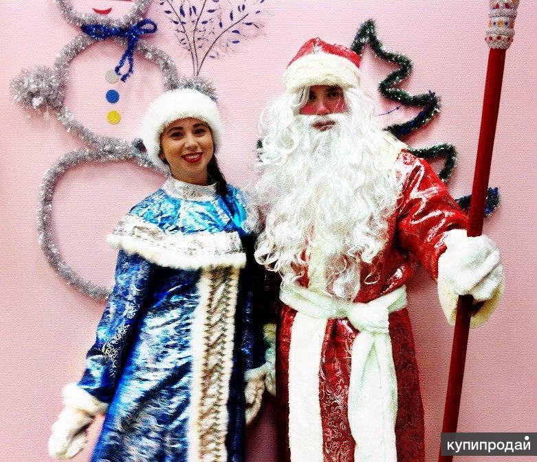Дед Мороз к тебе  гости!