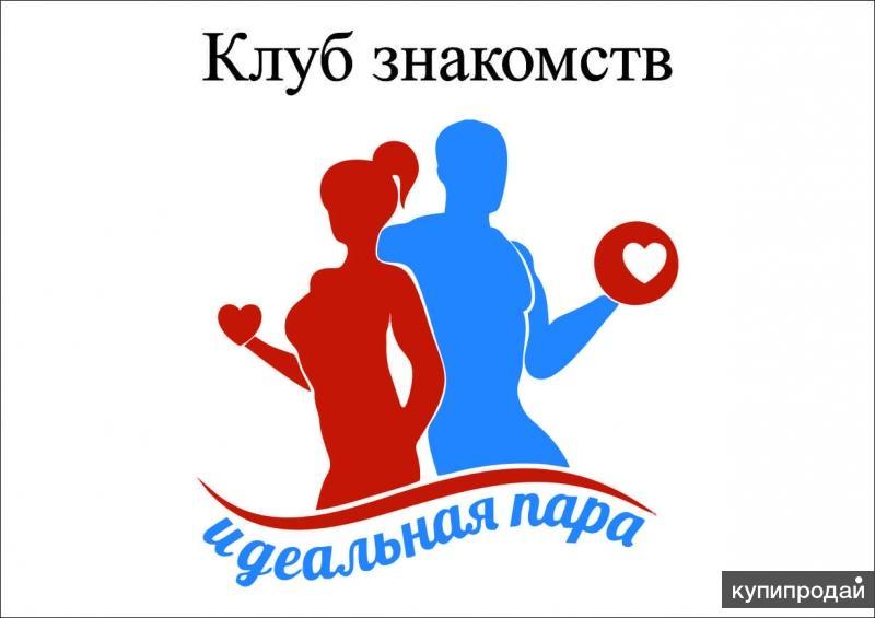 Клуб Знакомств Я Встречу Тебя Киров