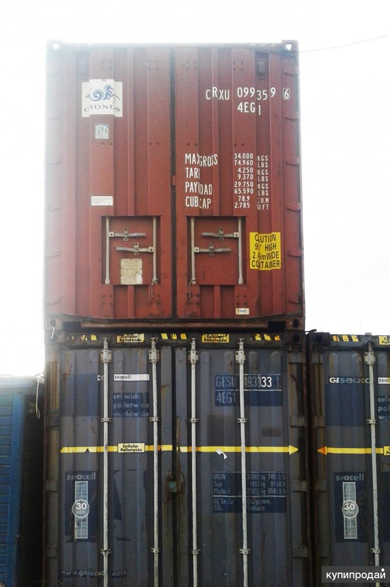 Продажа 40-фут. контейнер широкий и высокий БУ
