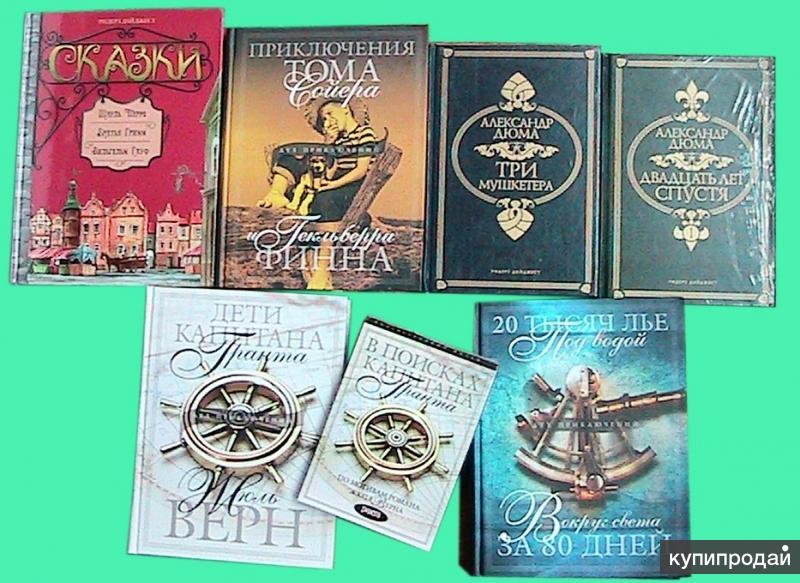 книги для детей и подростков новые