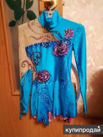 Продам платье для фигурного катания