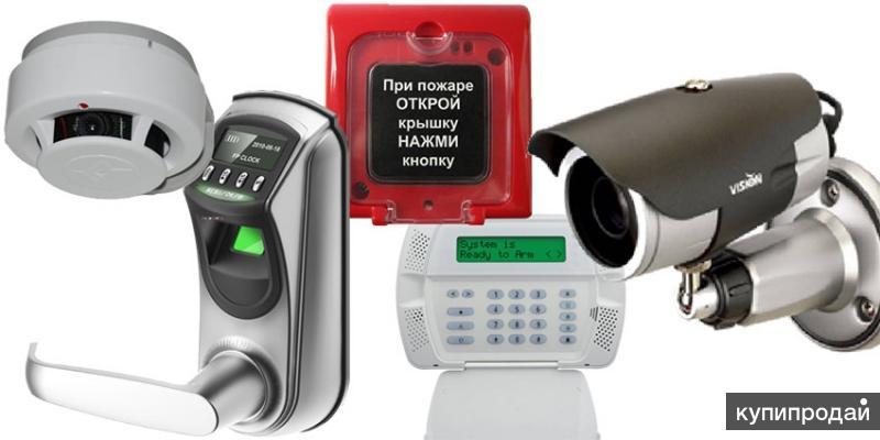 Монтаж систем безопасности, обслуживание, проектирование.