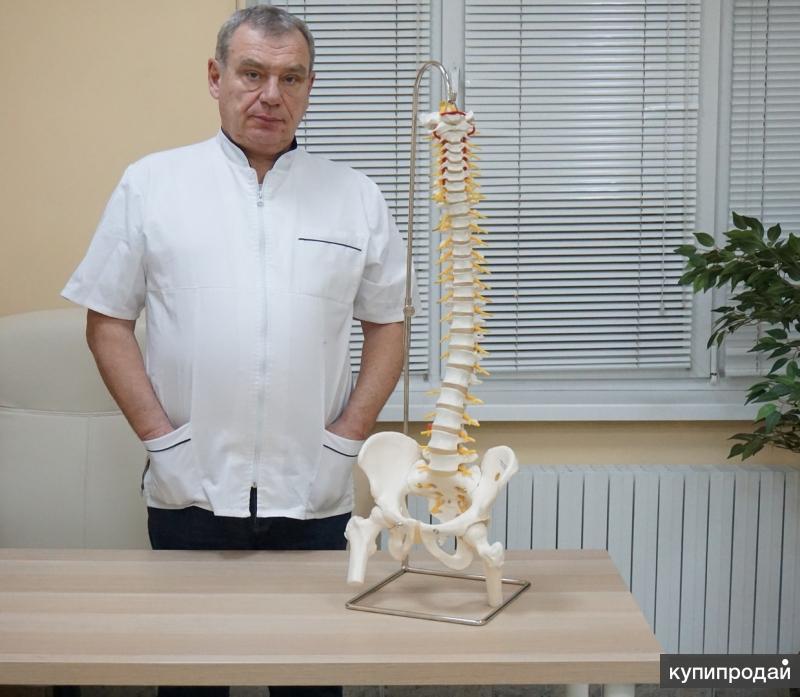 Проблемы позвоночника клиники по москве