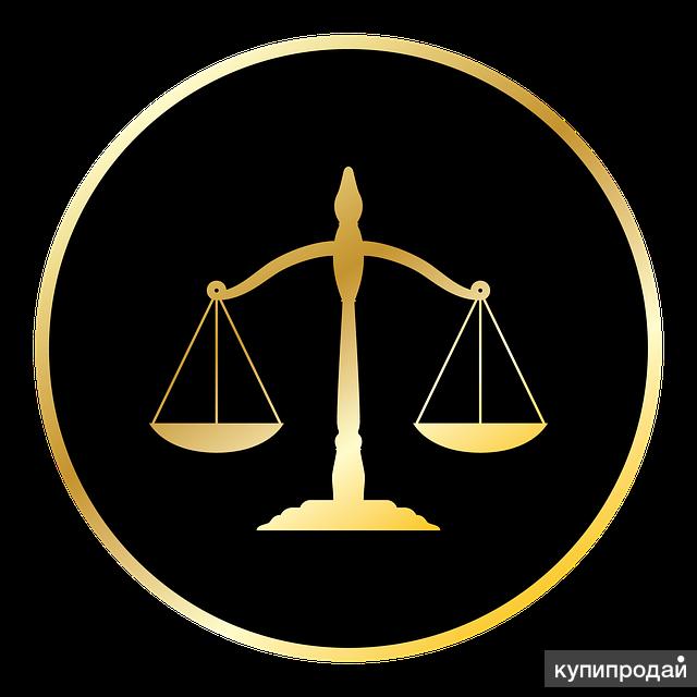 счастью, услуги адвоката псков цена видели