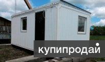 ООО МобилСтрой Вагончики бытовки