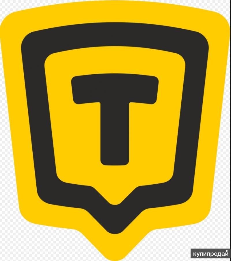 TAXPHONE - Новый агрегатор заказов по вызову такси (например UBER, GETT, Яндекс)