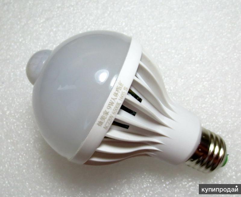 Светодиодная лампа 9W/220V с датчиком движения.
