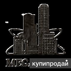 Открыта вакансия курьер - регистратор (номинальный директор )