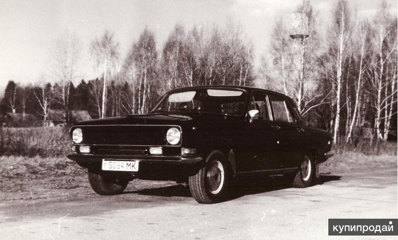 Продаю ГАЗ 24 Волга, 1986 г. почти без пробега