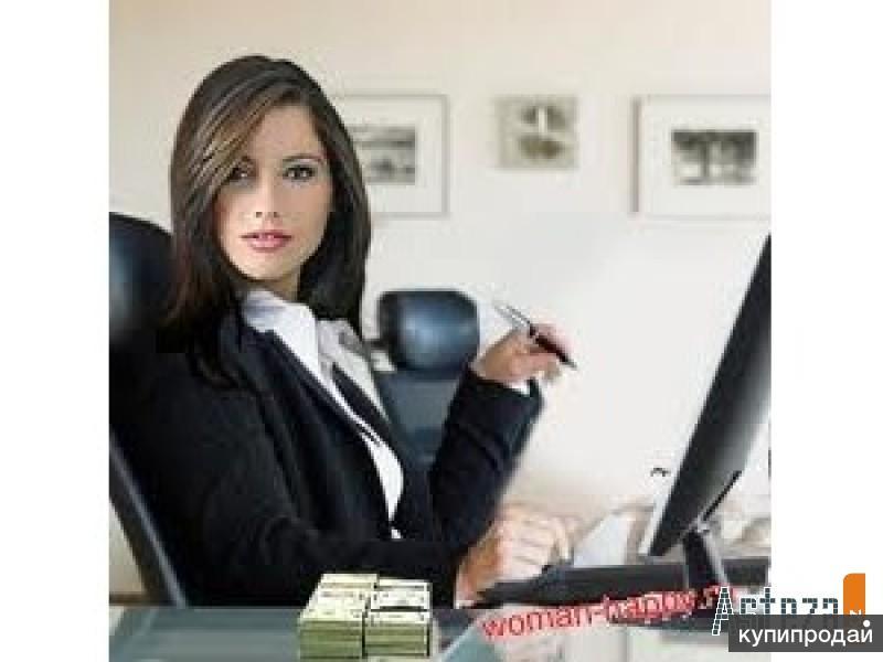 административно- диспетчерское направление