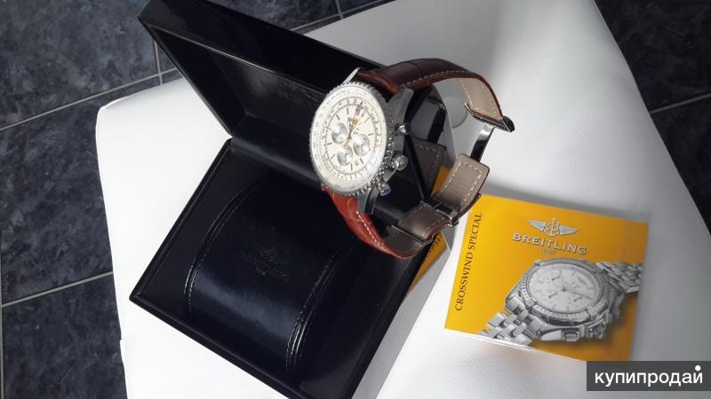 В череповце часы продать молния карманные часы на стоимость цепочке