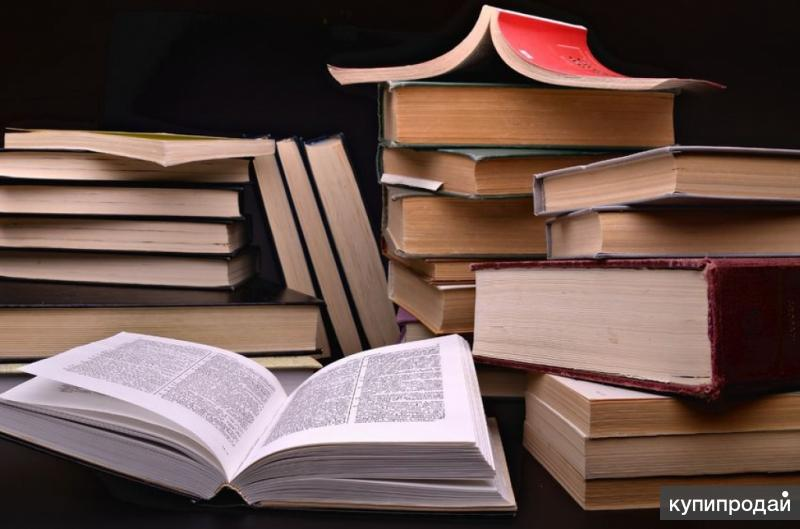 Изготовление книг, переплетные работы