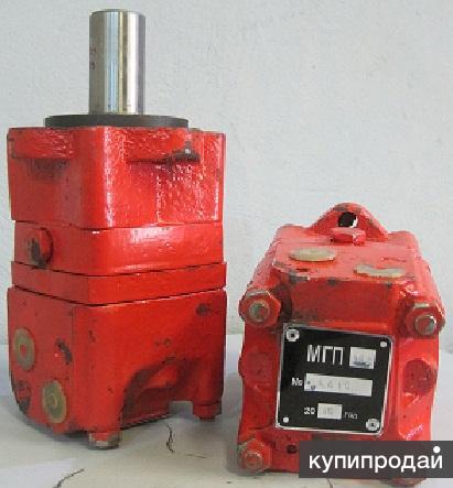МГП -Гидромотор